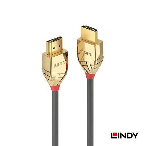 LINDY 林帝 37862 GOLD LINE HDMI 2.0(TYPE-A) 公 TO 公 傳輸線 2M