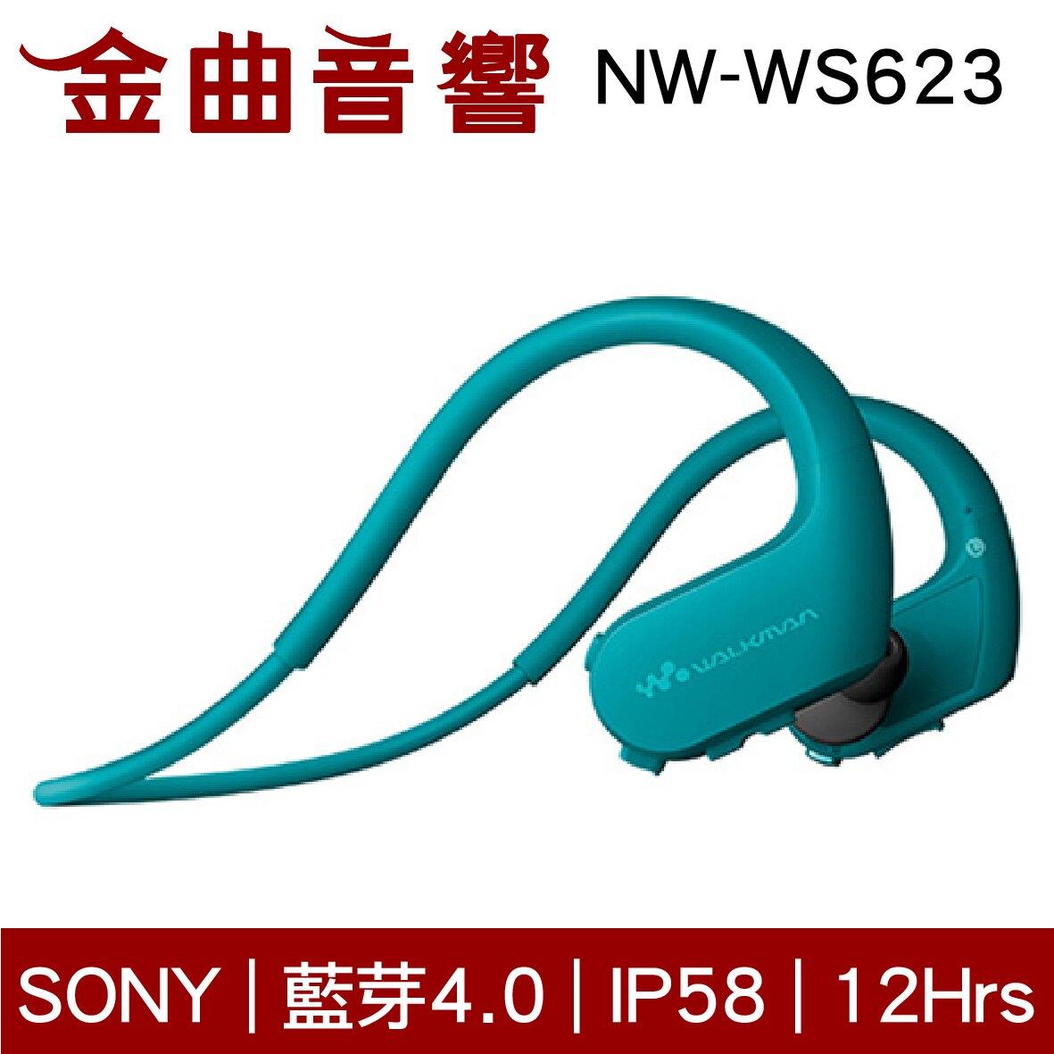 SONY 索尼 NW-WS623 防水 無線 藍芽耳機 數位隨身聽 | 金曲音響