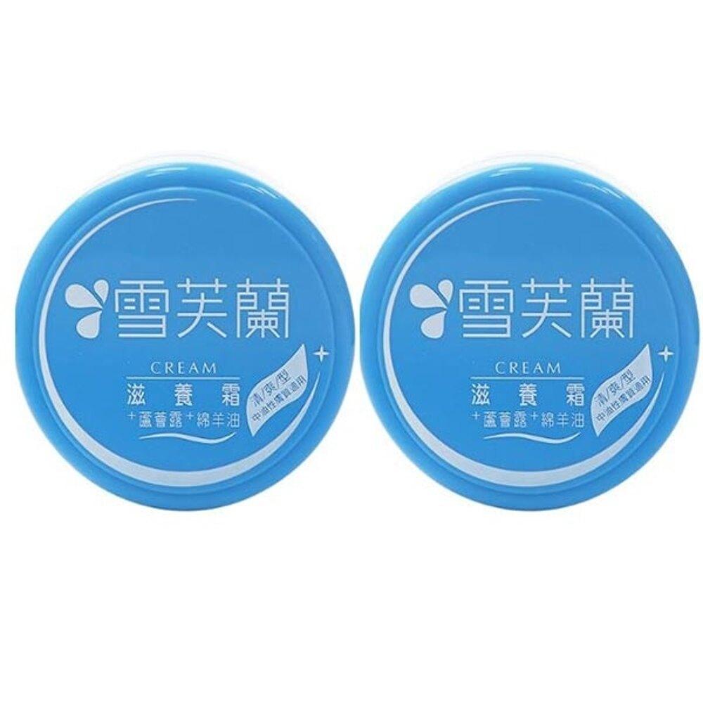 雪芙蘭 滋養霜(60g) 清爽型【小三美日】◢D310173
