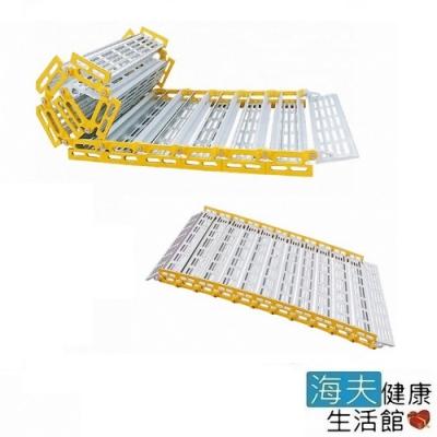 海夫健康生活館 斜坡板專家 捲疊全幅式 活動斜坡板 長270x寬66公分  R66270