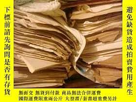 二手書博民逛書店罕見1959年中科院動物研究所尹達雲文印稿《野外鳥類調查》-Y9