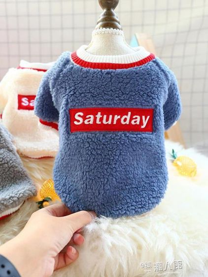 寵物衣服狗狗貓咪衣服小型犬加厚泰迪比熊博美春秋季天加絨衛衣