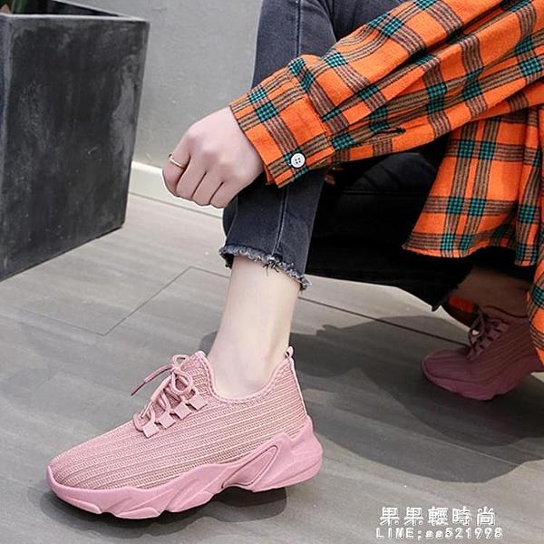 2020春季新款單鞋透氣飛織運動鞋女鞋輕便軟底一腳蹬學生懶人鞋子 果果輕時尚