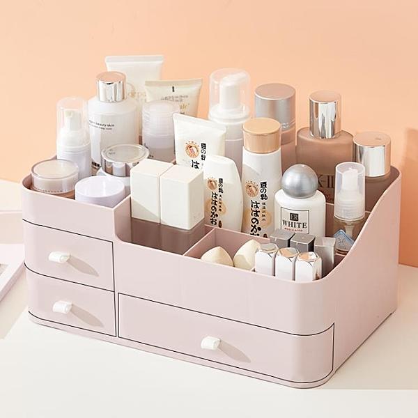 化妝品收納盒桌面口紅網紅護膚面膜梳妝台家用刷桶雜物整理置物架 後街五號