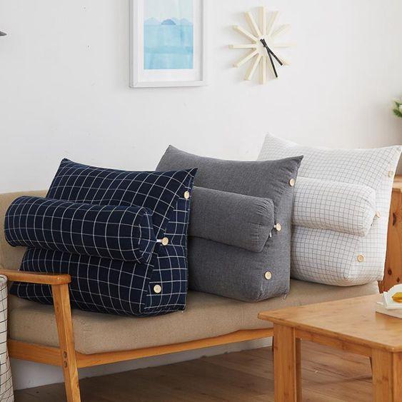日式靠枕床頭靠墊辦公室護腰沙發靠背飄窗腰枕床靠背純棉三角靠墊