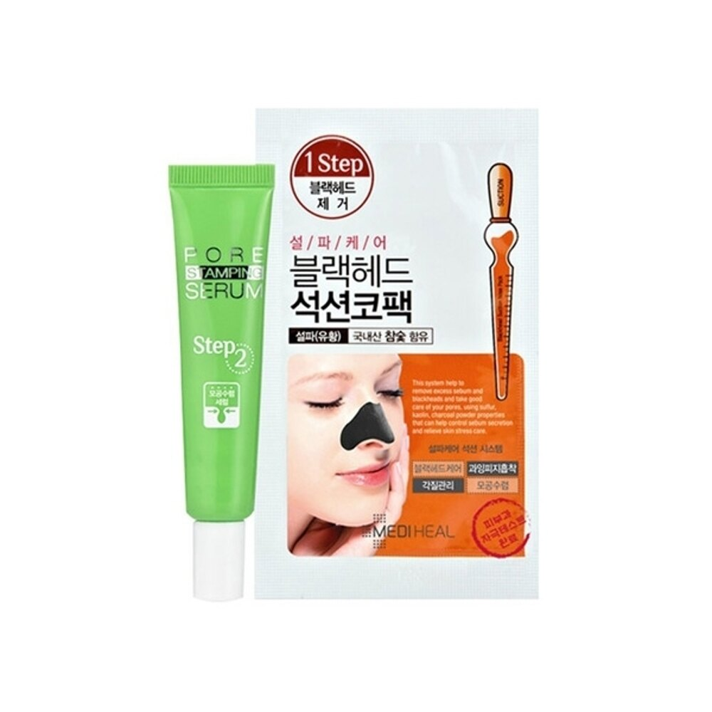 韓國 MEDIHEAL 黑頭散退兩步驟鼻貼組合(鼻貼x10+緊緻精華10ml)【小三美日】◢D550925