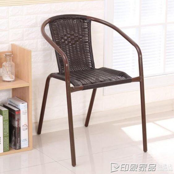 兩把起發 塑料大藤椅麻將椅餐椅凳辦公電腦椅靠背椅子休閒椅圍椅椅子