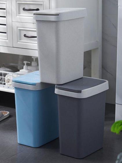 垃圾桶-北歐手按垃圾桶有蓋家用衛生間客廳長方形翻蓋帶蓋廁所廚房按壓式