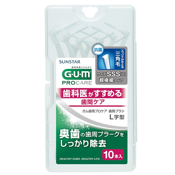 GUM牙周護理L型牙間刷1SSS【康是美】