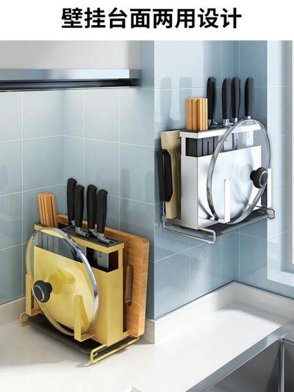 304不銹鋼刀架廚房用品壁掛式置物架一體多功能砧菜板刀具收納架
