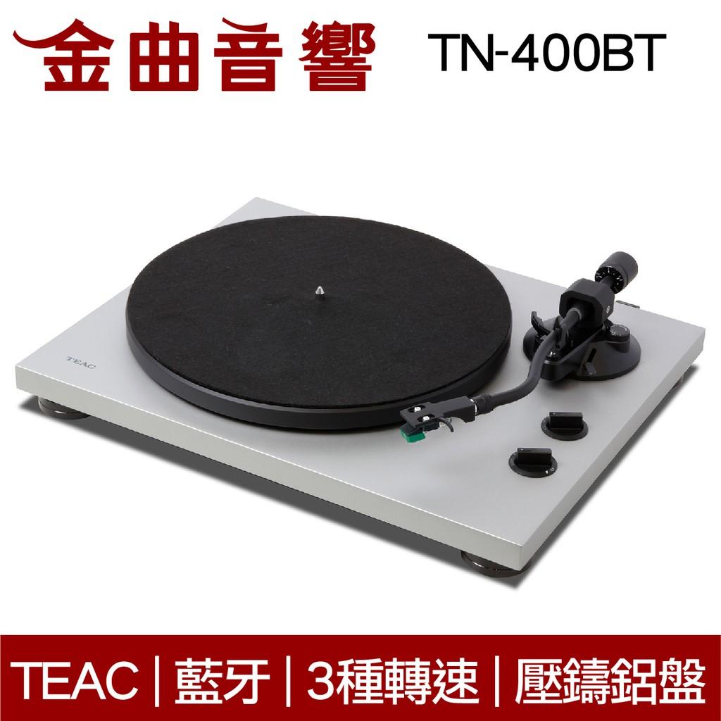 TEAC TN-400BT 霧面白 藍牙 黑膠 類比 唱盤 | 金曲音響