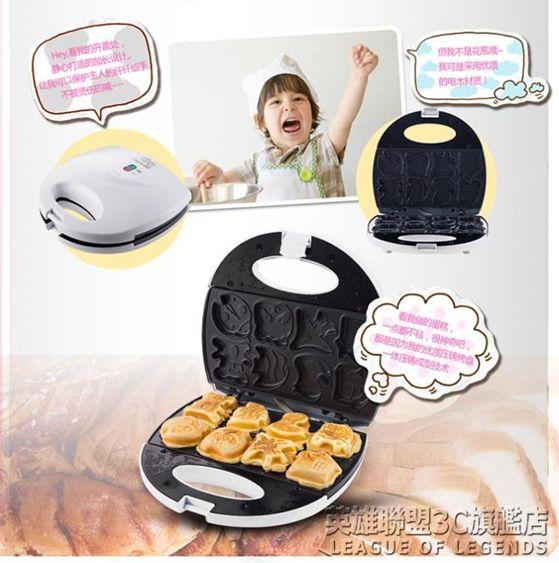 電餅鐺機家用全自動蛋糕機早餐機