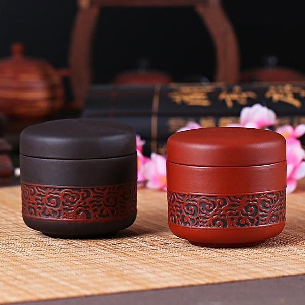 茶杯套裝功夫紫砂茶具快客杯1人陶瓷便攜辦公茶具茶壺泡茶器簡約 一木良品