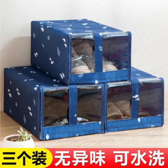 加厚透明鞋盒抽屜式自由組合男女鞋子收納盒子神器防塵整理箱簡易