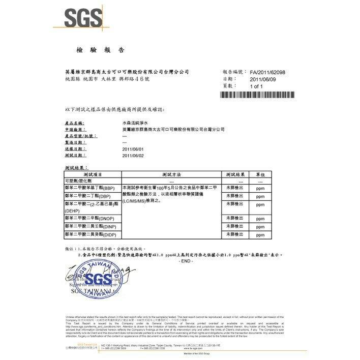 水森活LOHAS 純淨水 575ml/24入*2箱(免運宅配)