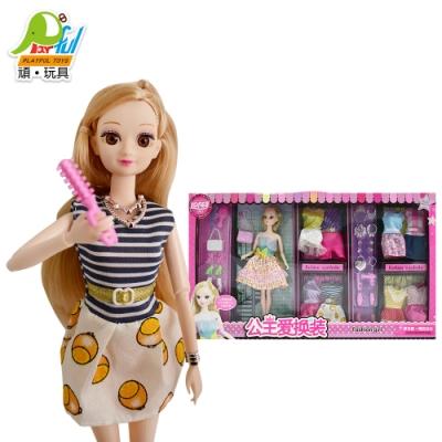 Playful Toys 頑玩具 芭比公主愛換裝 (實心芭比/關節可動)