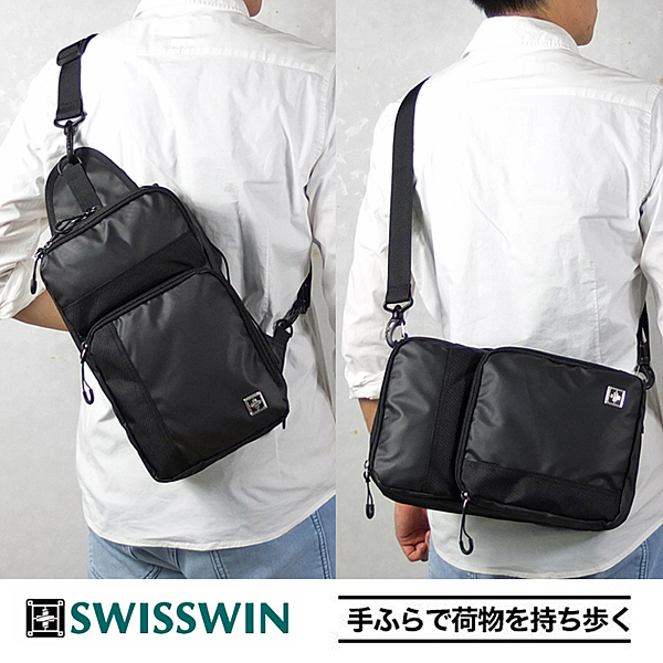 SWISSWIN 日版 2WAY機能 單肩後背包