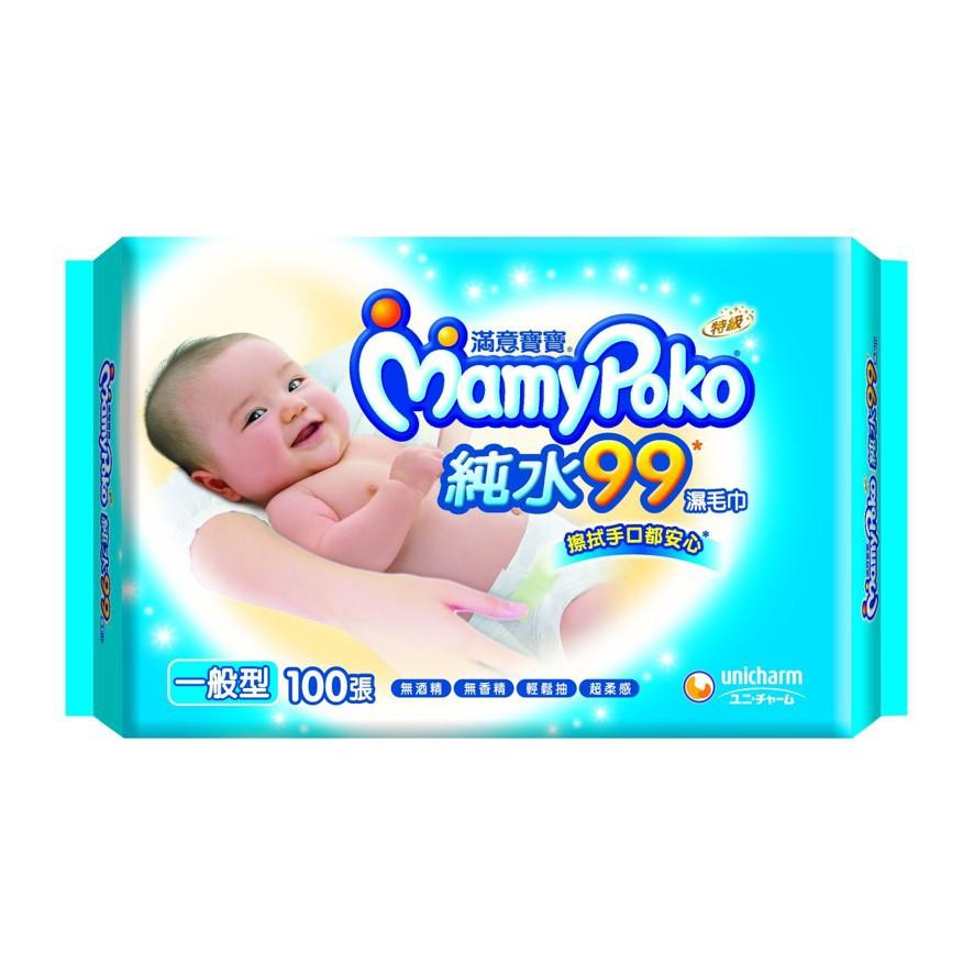 MAMY POKO一般型補充包【康是美】