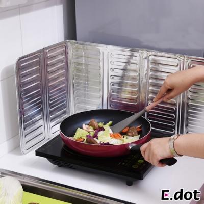 E.dot  廚房防油煙折疊擋板