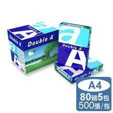 Double A A4 80磅 多功能 影印紙 (單包)