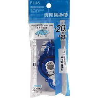 PLUS普樂士 捲軸雙面膠帶替帶 藍(TG-611BC)