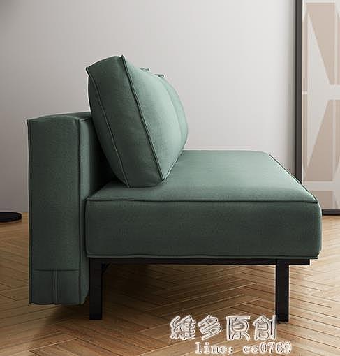 沙發床森亞 北歐小戶型客廳沙發床 雙人多功能折疊辦公室兩用沙發可拆洗 DF 維多原創
