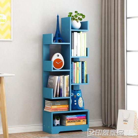書架落地簡約現代客廳書架置物架簡易學生仿實木經濟型創意小書櫃