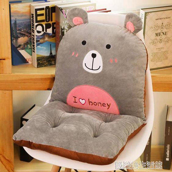 小熊連體坐墊靠墊一體辦公室椅墊宿舍學生椅子防滑男女電腦椅墊子