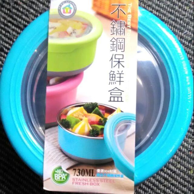 no 五金百貨 不鏽鋼保鮮盒 防滑耐磨碗 泡麵碗 不鏽鋼圓形保鮮盒 密封碗 便當盒 餐盒 - 220