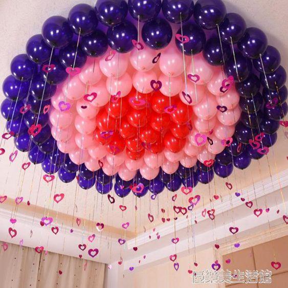 婚慶用品結婚婚房臥室創意裝飾場景布置生日派對浪漫婚禮七夕氣球
