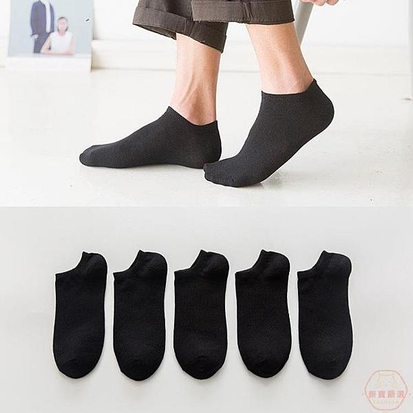 短襪 襪子男士短襪船襪低幫夏季棉襪防臭透氣商務純色薄款男襪黑色秋季【萬聖夜來臨】