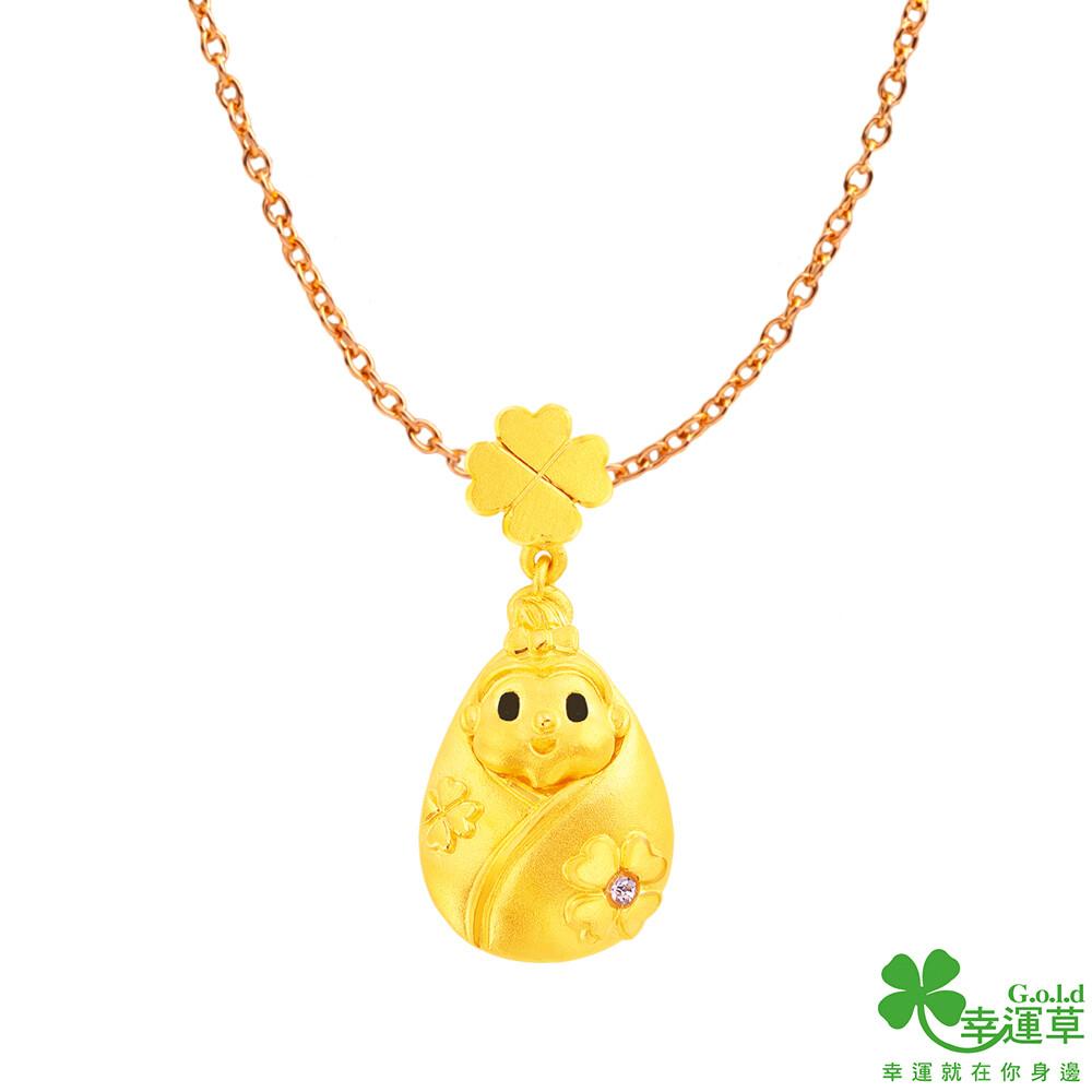 幸運草金飾 福氣寶寶黃金/水晶墜子 送項鍊