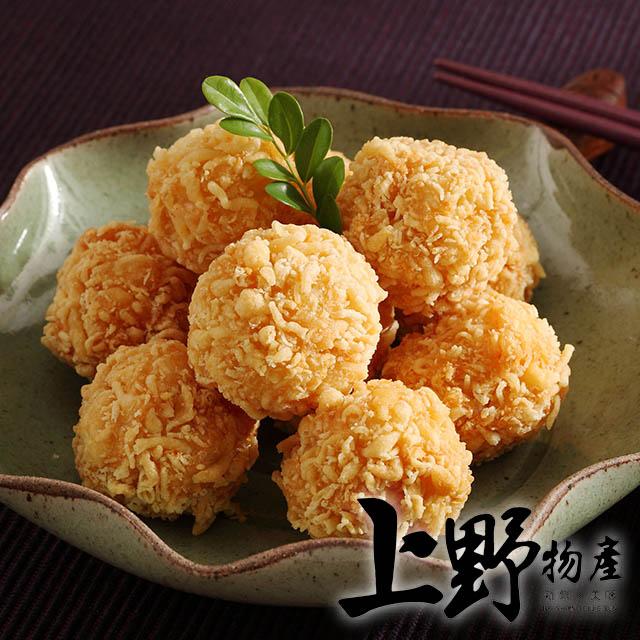 【上野物產】黃金熔岩鮮蝦球 (250g土10%/包)x1包