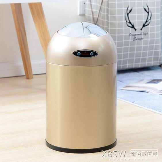 電動智慧感應家用客廳臥室廚房衛生間可愛有帶蓋筒CY