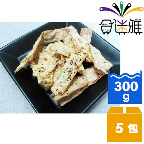 【免運直送】古早味黑胡椒切片 300g*5包 -02