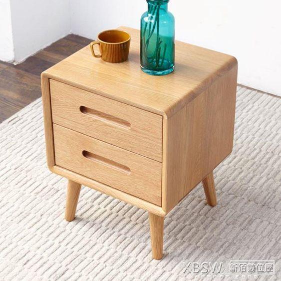 床頭櫃維莎實木北歐床頭櫃臥室橡木儲物櫃簡約現代臥室兩抽原木色斗櫃CY