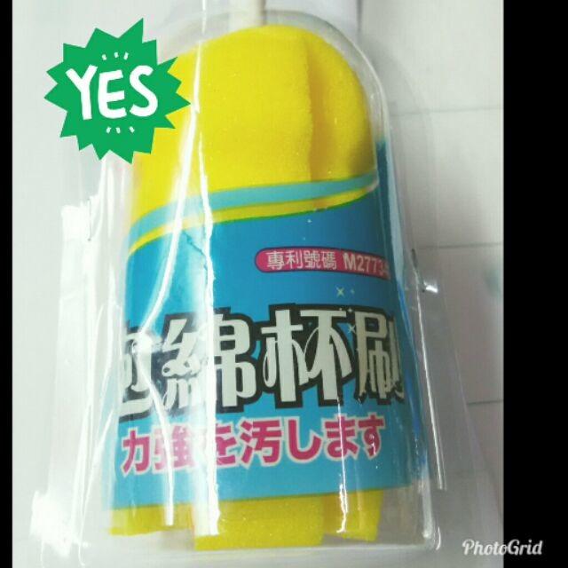 no 五金百貨 泡棉杯刷