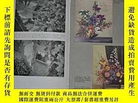 二手書博民逛書店1937年英文版【花園與園藝】16開罕見有大量精美圖片貼花 畫冊