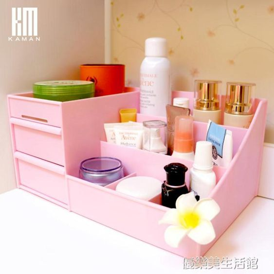kaman塑料桌面收納盒創意雜物整理辦公桌面化妝品刷儲物盒置物架