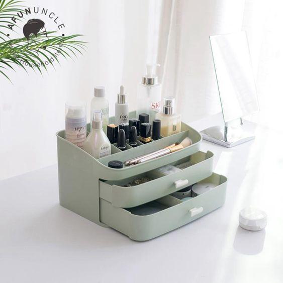 化妝品收納盒收納架梳妝臺護膚品化妝盒置物架塑料大抽屜式整理盒