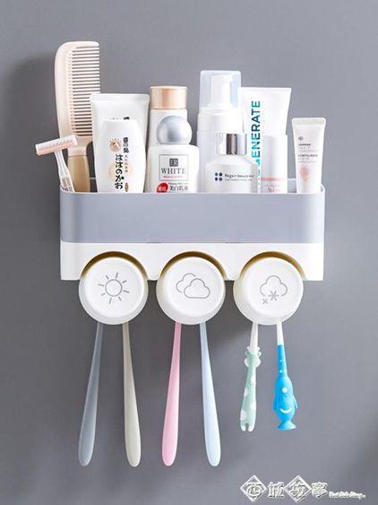 牙刷置物架漱口刷牙杯掛墻式牙缸壁掛衛生間吸壁式免打孔牙具套裝