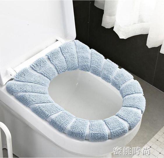 馬桶坐墊圈通用家用三件套坐便套馬桶套坐便器馬桶墊蓋加厚粘貼式