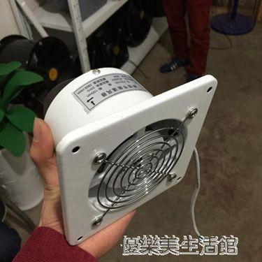 靜音排風扇廚房排氣扇衛生間墻4寸窗式換氣扇管道抽風機強力工業