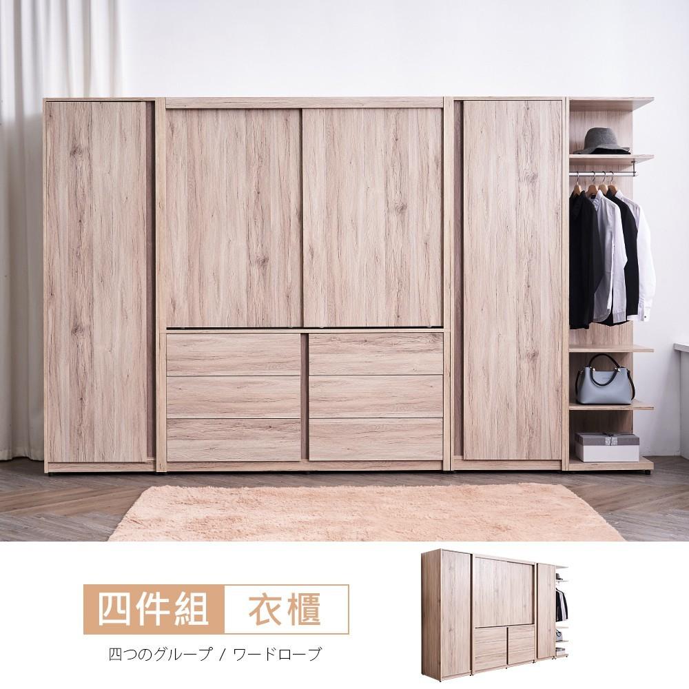 凱希橡木10.6尺衣櫃