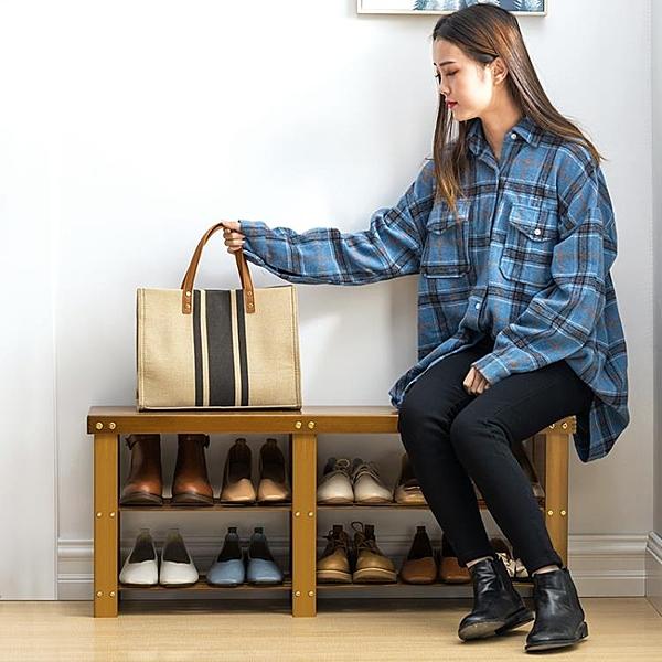 鞋架簡易窄門口置物架實木家用小型放鞋子收納神器經濟型鞋櫃 陽光好物