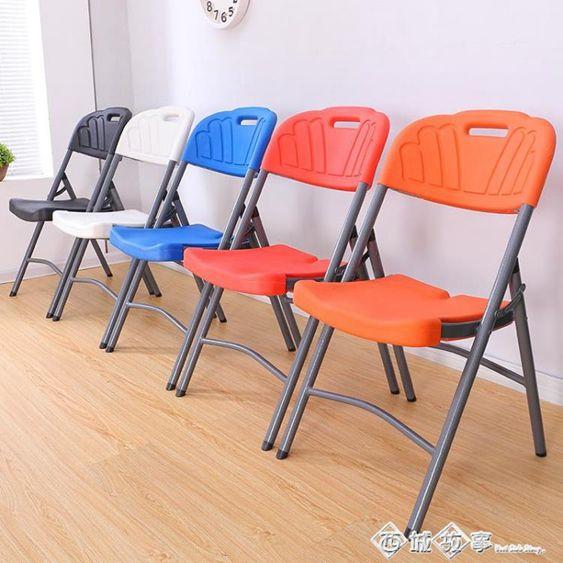 折疊椅子靠背凳子家用椅塑料辦公便攜式簡約酒店餐椅簡易會議戶外西城