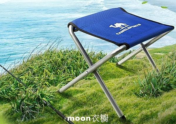 【現貨】 戶外折疊椅子凳子露營休閒釣魚沙灘便攜式美術生小馬紮板凳