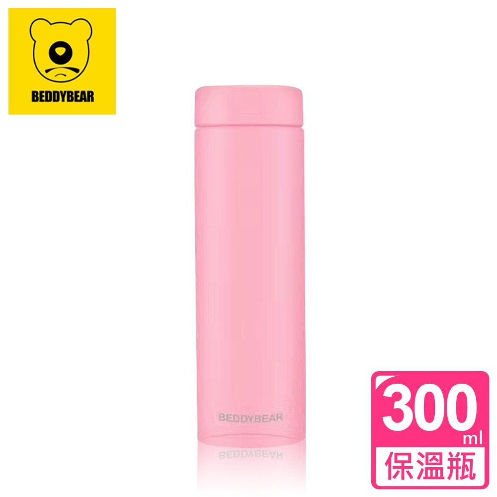 【韓國 BEDDY BEAR】Mini恆輕保溫瓶300ML(甜心粉)