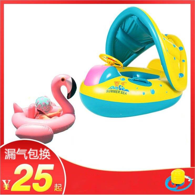 兒童造型游泳圈 充氣喇叭艇 帶喇叭嬰兒游泳艇 兒童充氣游泳坐圈 寶寶游泳坐圈 加厚造型泳圈【HL74】