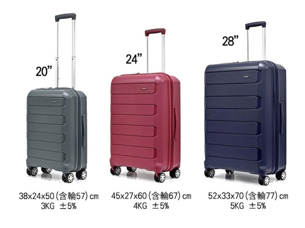 20吋行李箱防盜拉鍊可加大容量pp防刮質感紋材質日本360度靜音萬向雙飛機旋轉耐摔撞